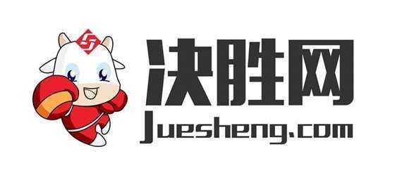 决胜logo_吉祥物.jpg