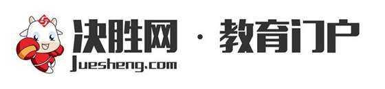 决胜logo_新.jpg