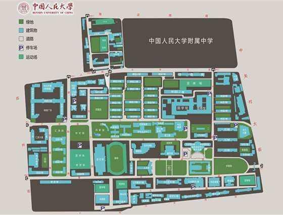 人大校内地图.jpg