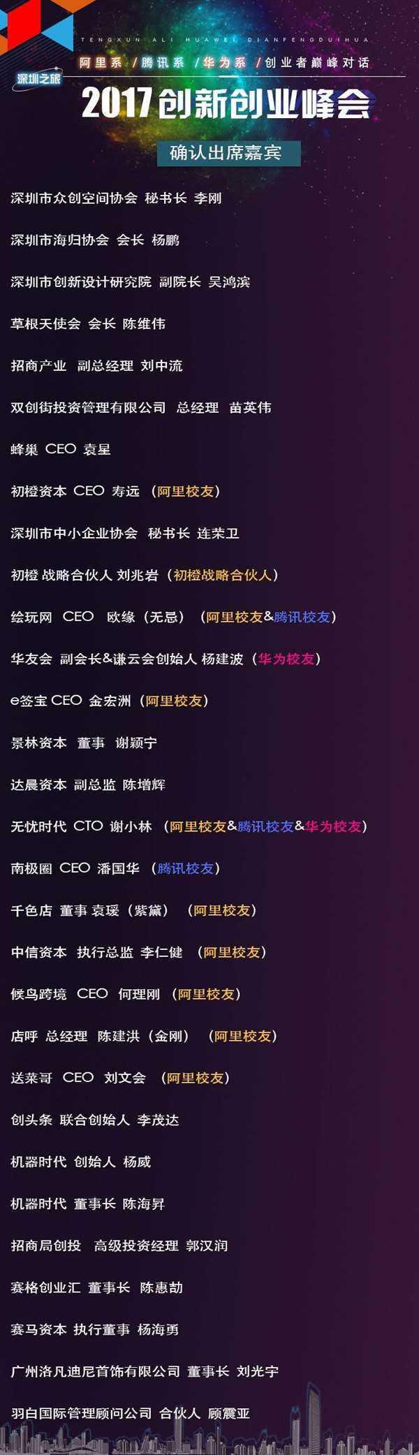 深圳内容2.jpg
