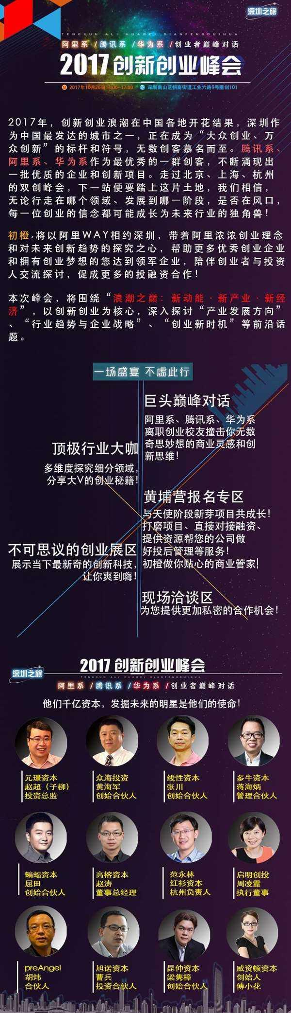 深圳内容1.jpg