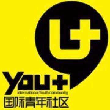 you+国际青年社区.jpeg
