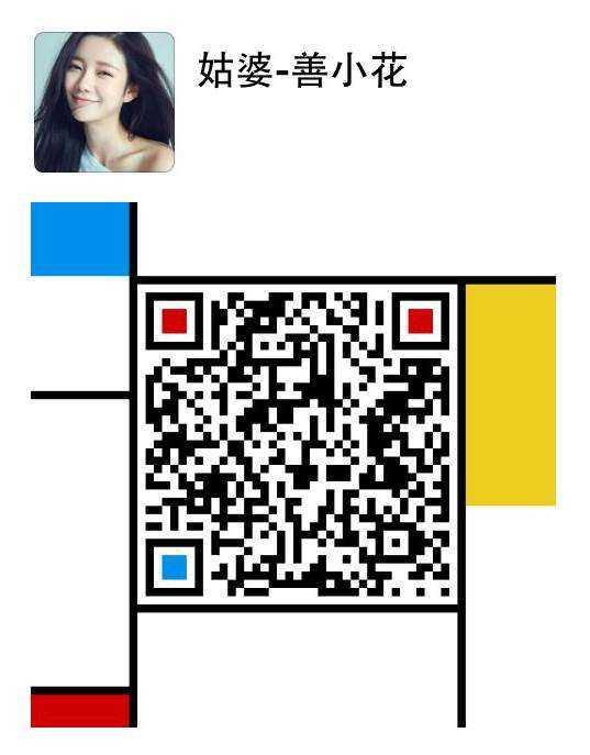 微信图片_20170417134414 副本.jpg