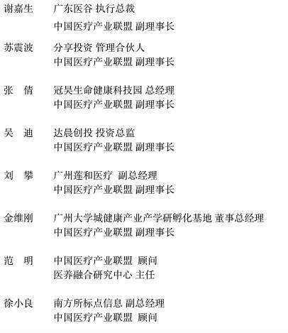 WeChat_1510568590.jpeg