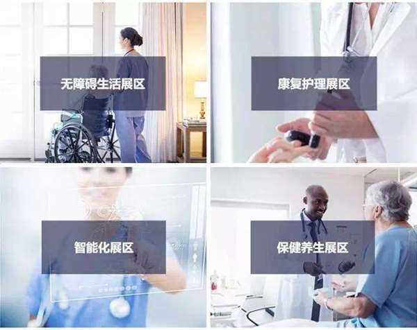WeChat_1508999123.jpeg