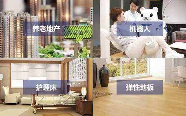 WeChat_1508999129.jpeg
