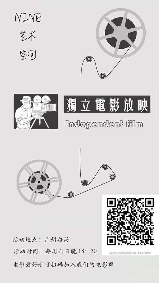 电影宣传海报.jpg