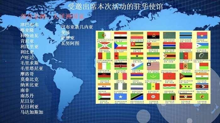 首届公共外交年度盛典暨新年招待会_13.png