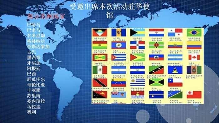 首届公共外交年度盛典暨新年招待会_14.png