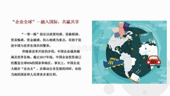 首届公共外交年度盛典暨新年招待会_06.png