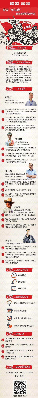 活动行详情海报.png