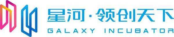 星河领创logo横版(无底色)的副本.jpg