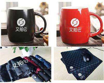 upyun-gift.jpg