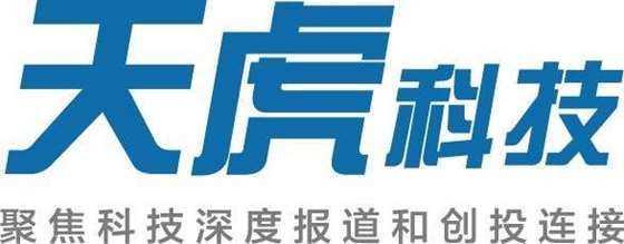 天虎科技新版logo.jpg