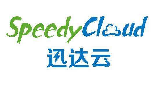 迅达云中英文Logo1.jpg