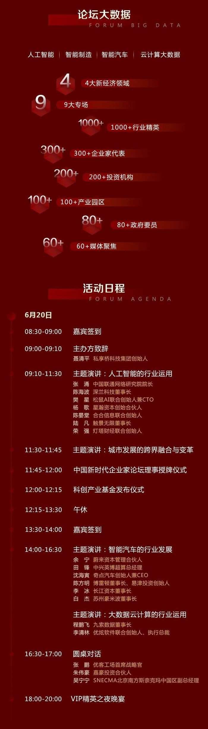 北京峰会长图506_03-min.jpg