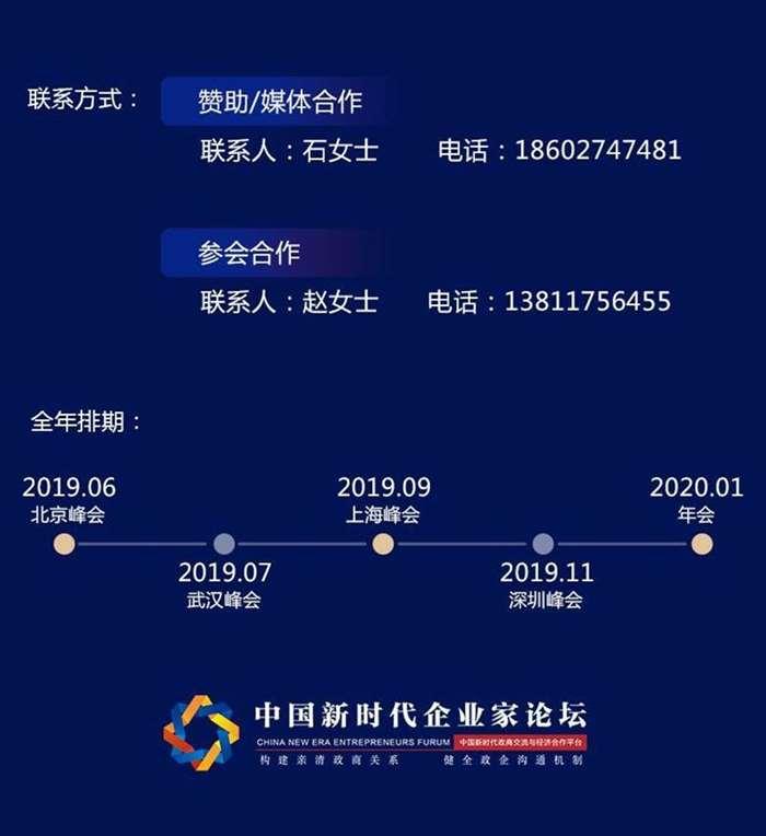 最新长图(请覆盖)_08.jpg