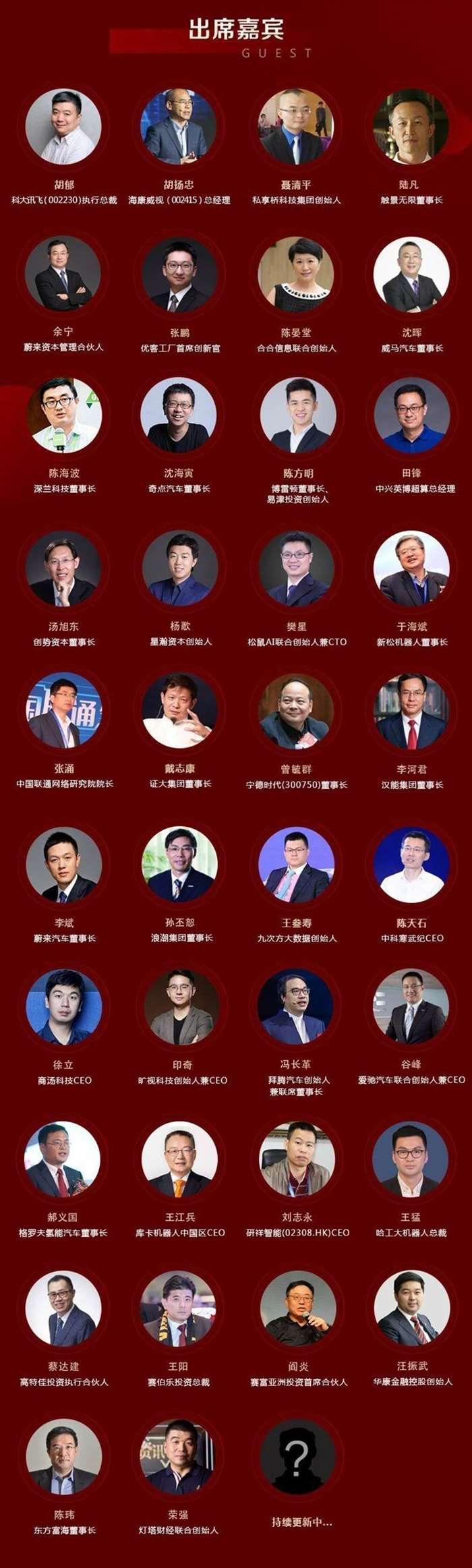 北京峰会长图515_02-min.jpg