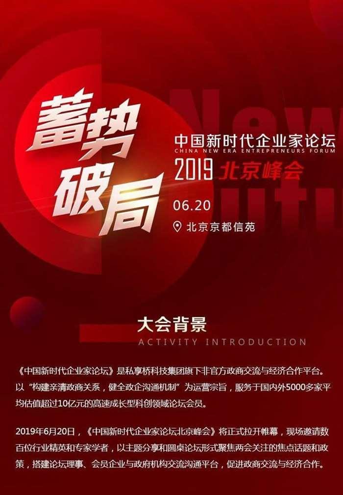 北京峰会长图506_01-min (1).jpg