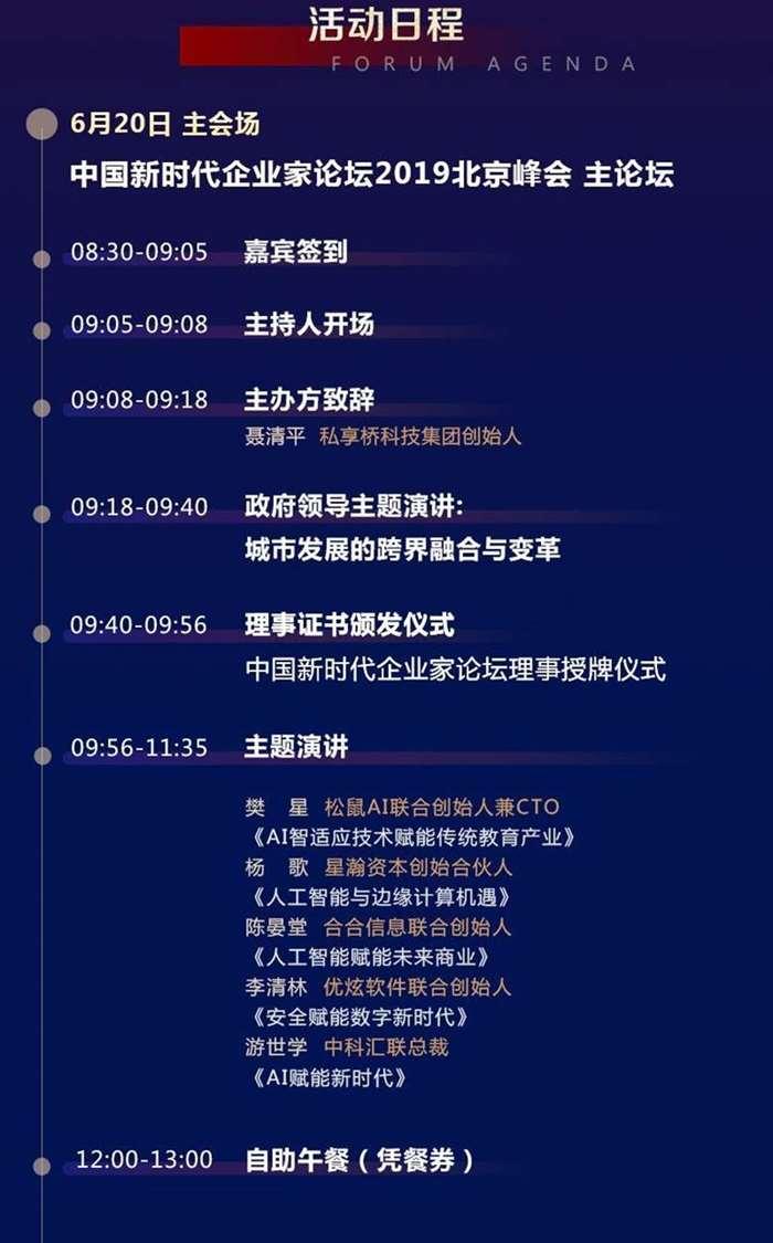 最新长图(请覆盖)_05.jpg
