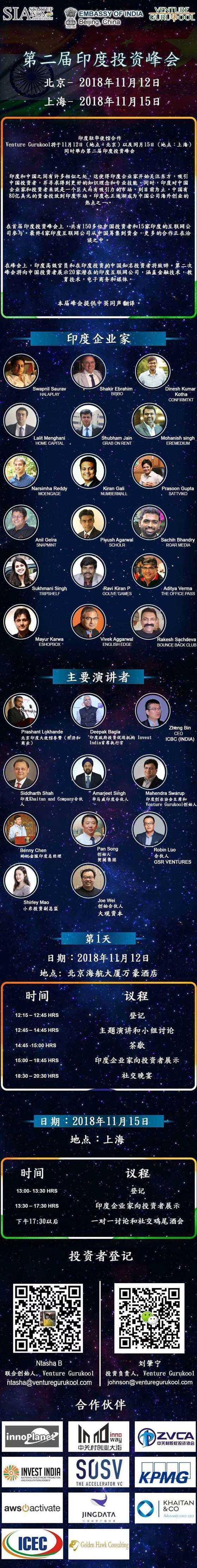 WeChat Image_20181029163158.jpg
