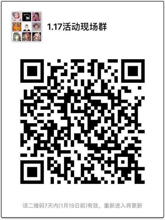 微信图片_20180108094241.jpg