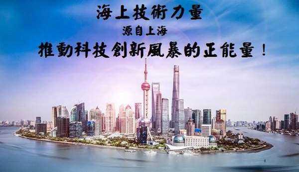 上海早晨01 - 副本 (2).jpg