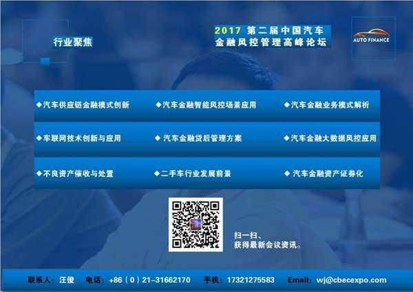 QQ图片20170904180908.png