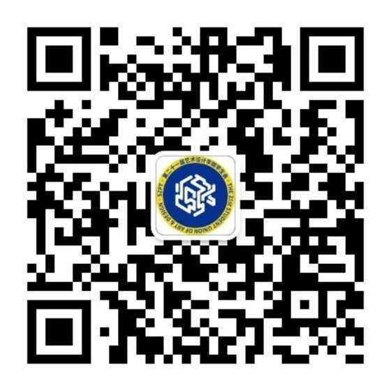 qrcode_for_gh_cce05fe0ffb6_1280.jpg