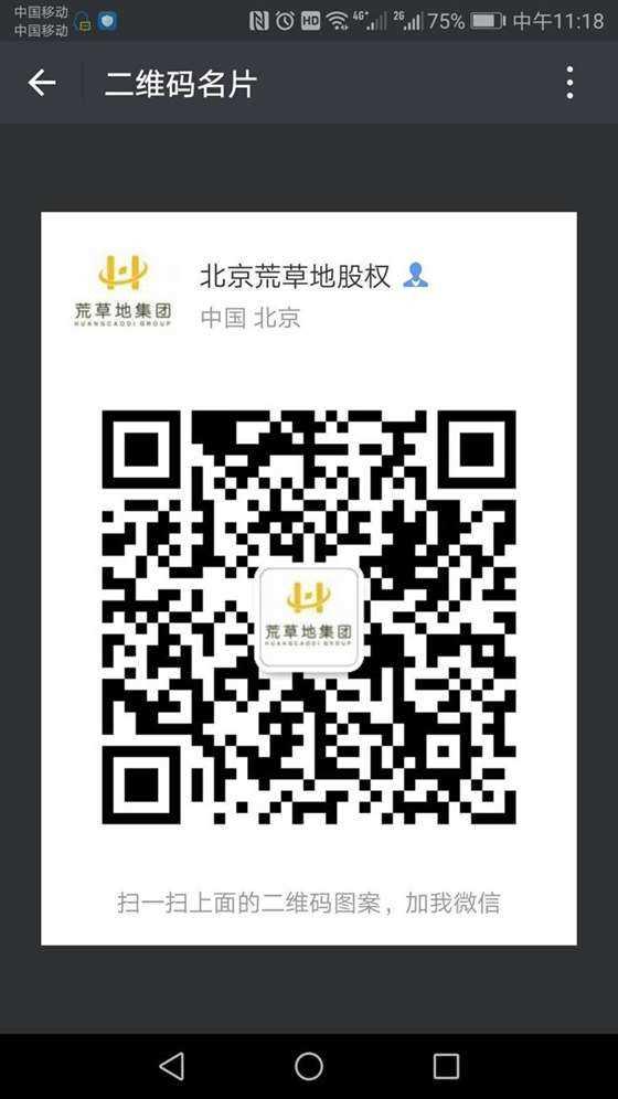 QQ图片20180408111904.jpg