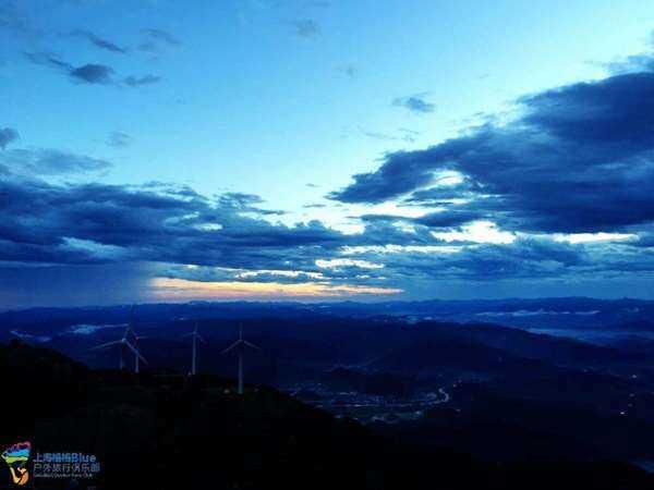 520浪漫风车下 徒步括苍山 看夕阳后的唯美星空