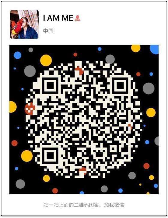 QQ图片20180128133039.jpg