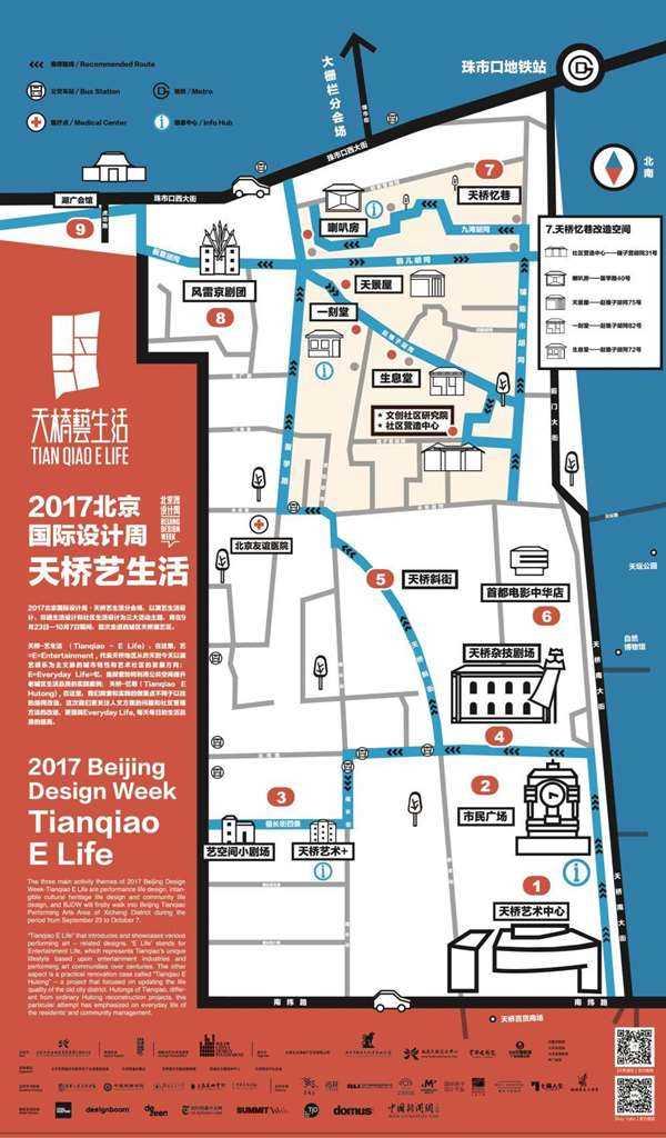 20170915天桥艺生活导览地图 终改 转曲.jpg