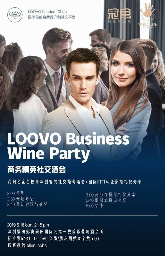 poster-huodongxing.jpg