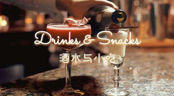 drinks&snacks.gif