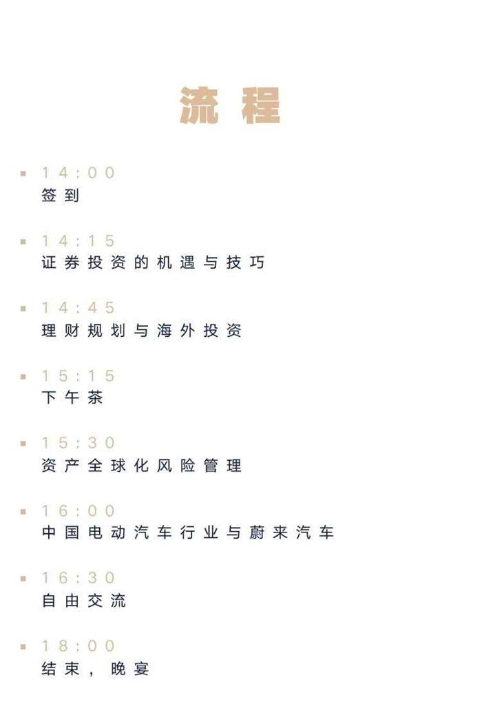http://www.huodongxing.com/file/20170402/8242648487757/103328921853695.jpg