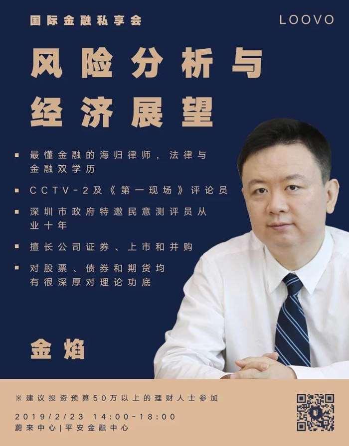 http://www.huodongxing.com/file/20170402/8242648487757/113328921273693.jpg