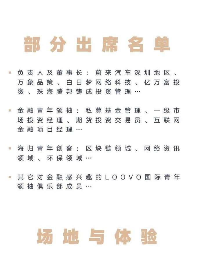http://www.huodongxing.com/file/20170402/8242648487757/163328921373694.jpg