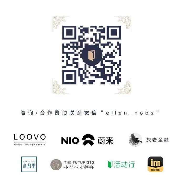 http://www.huodongxing.com/file/20170402/8242648487757/183328922288073.jpg