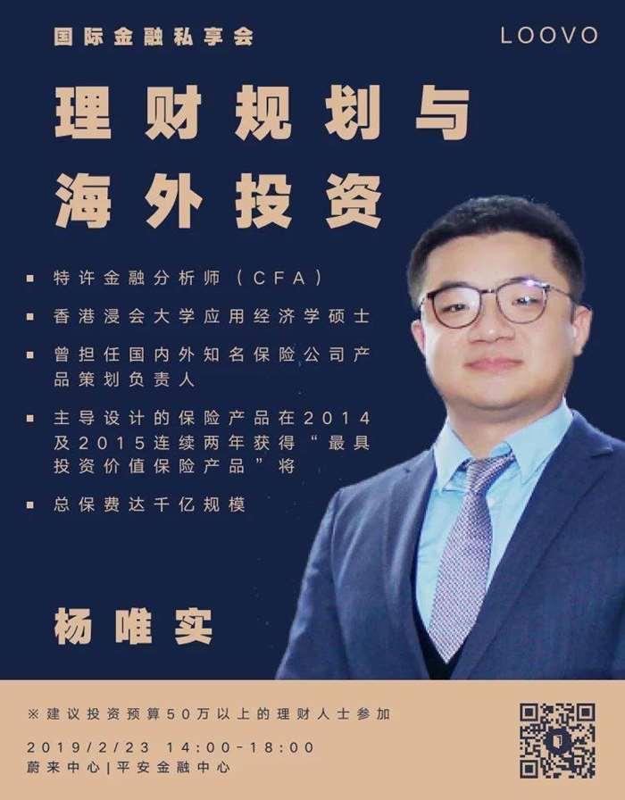 http://www.huodongxing.com/file/20170402/8242648487757/333328921183692.jpg