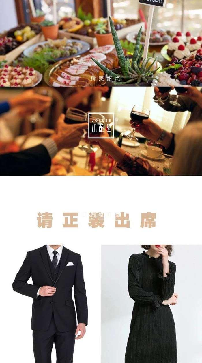 http://www.huodongxing.com/file/20170402/8242648487757/783328921728072.jpg