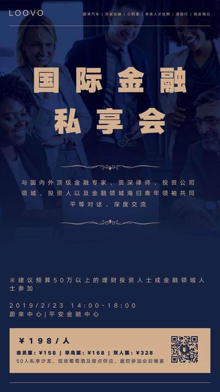 http://www.huodongxing.com/file/20170402/8242648487757/813328921018071.jpg