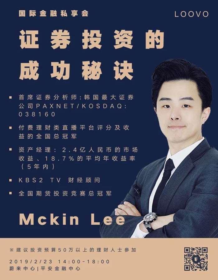 http://www.huodongxing.com/file/20170402/8242648487757/903328921108974.jpg