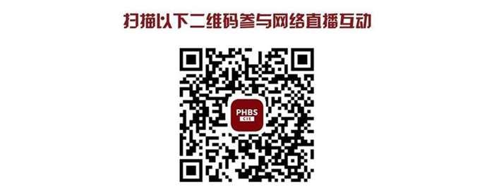 【PHBS-CIE】创讲堂S2-0425特别期.jpg