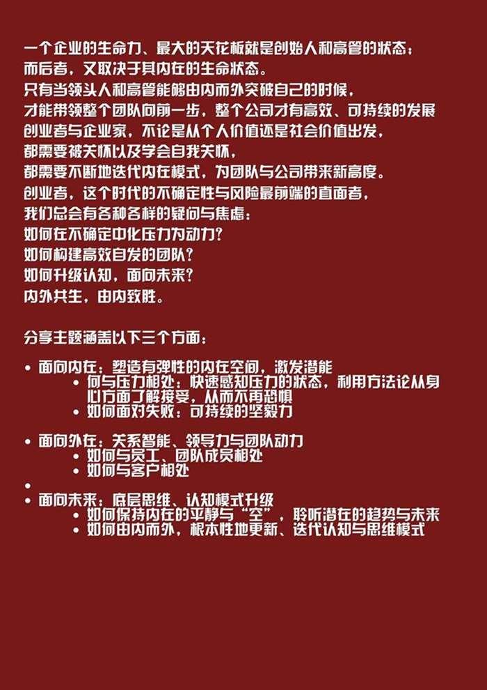 【PHBS-CIE】創講堂S2-0326Thomas-2.jpg