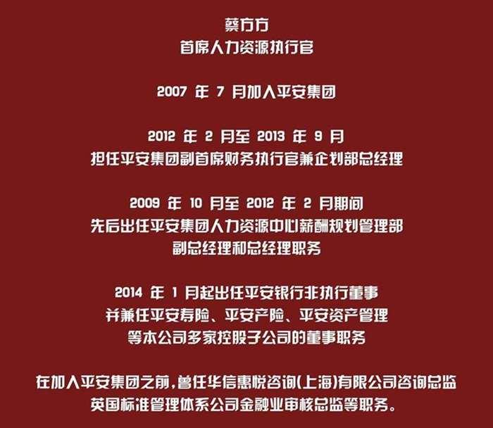 【PHBS-CIE】創講堂S2-0508-3.jpg