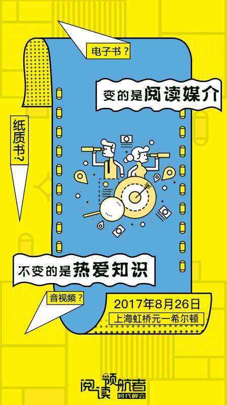 活动海报1.jpg