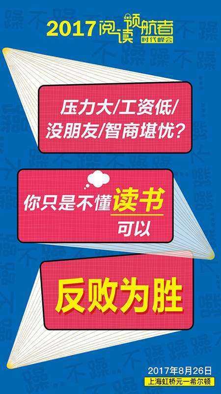 活动海报4-4.jpg