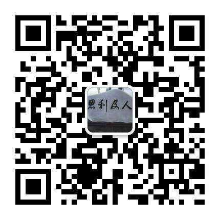 微信图片_20170906111407.jpg