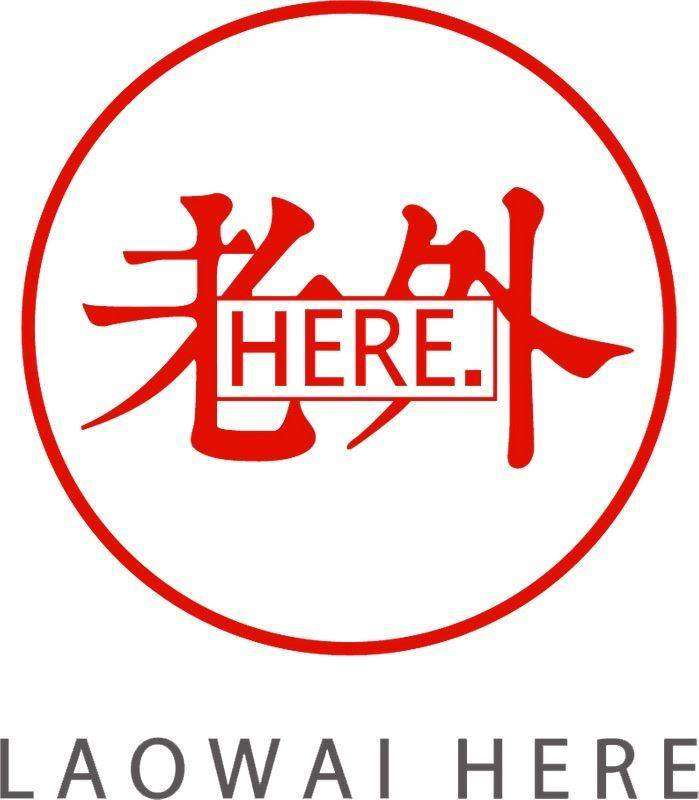 LWH logo.jpg